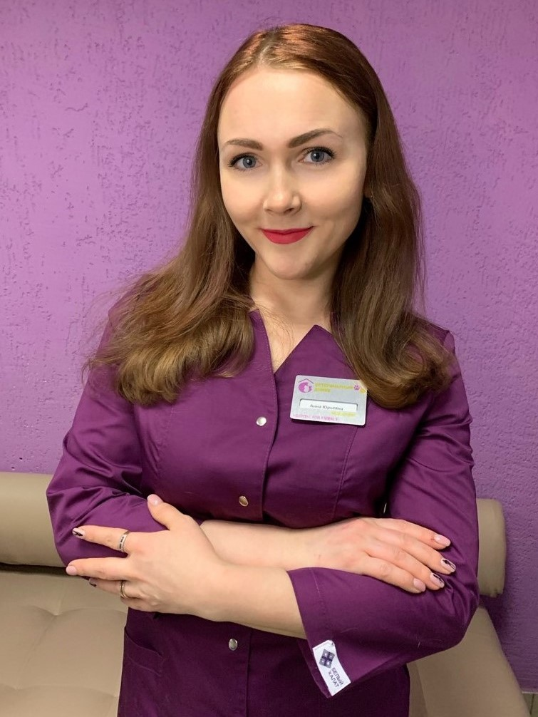 Скиба Анна Юрьевна
